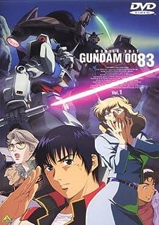 機動戦士ガンダム0083 STARDUST MEMORY 全4巻セット [レンタル落ち] [DVD]