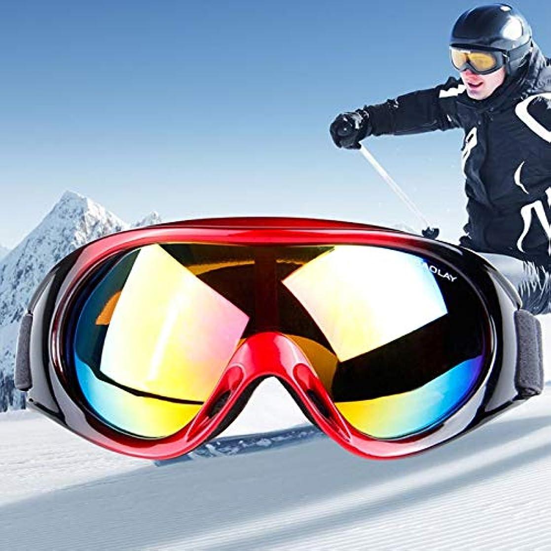 絶え間ないソーダ水囲いDiffomatealliance Glasses メガネH1010ユニセックスデュアルレイヤー防曇防風UVプロテクション調整可能な幅広のストラップ付きゴーグル(つや消しブラック)