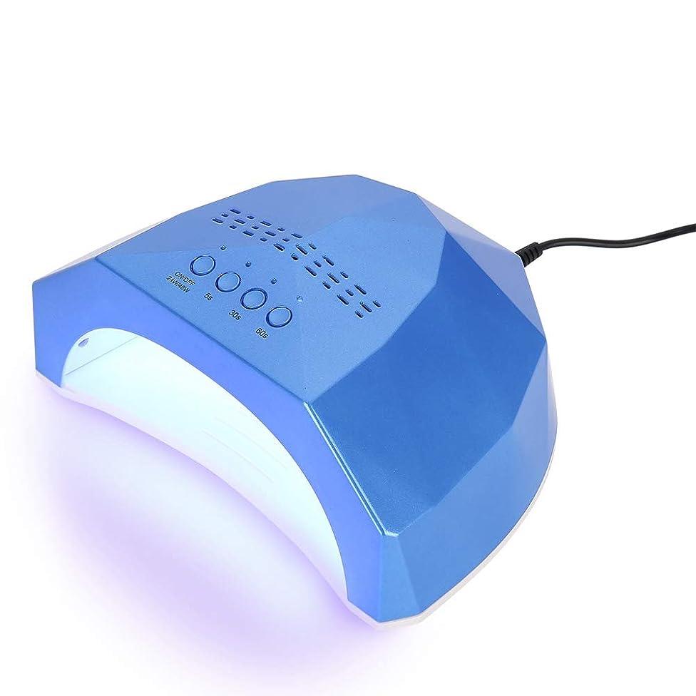 長いです始まりジャグリング48W ネイルアートLEDランプ ネイルドライヤー LED釘ランプのドライヤーラン 硬化マニキュア (Blue)