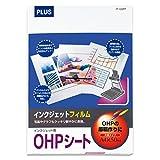 プラス インクジェット用OHPフィルム IT-125PF (50枚) 45-036