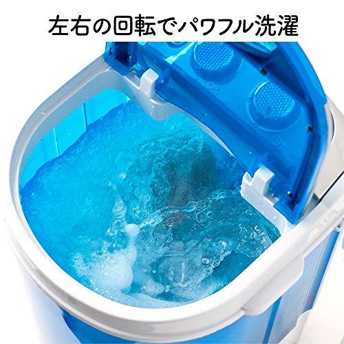 イーサプライミニ洗濯機脱水2kg一人暮らし介護用赤ちゃん衣類靴スニーカータオル別洗い小型洗濯機EEX-CD018