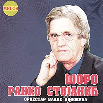 Ranko Stojanic Soro i orkestar Vlade Panovica