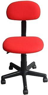 STOOL Sillas de escritorio , Silla ergonómica de oficina Silla de escritorio con respaldo bajo para computadora Silla de escritorio de oficina Soporte lumbar para sillas de oficina con ruedas girator