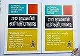 Learn HIndi through tamil in 30 days combo part 1 & part 2 [30 நாட்களில் தமிழ் மூலம் இந்தி கற்கவும்]