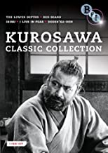 Kurosawa Classic Collection (Ikiru / Ikimono no kiroku / Donzoko / Akahige / Dodes'ka-den) (Living / I Live in Fear / The ...