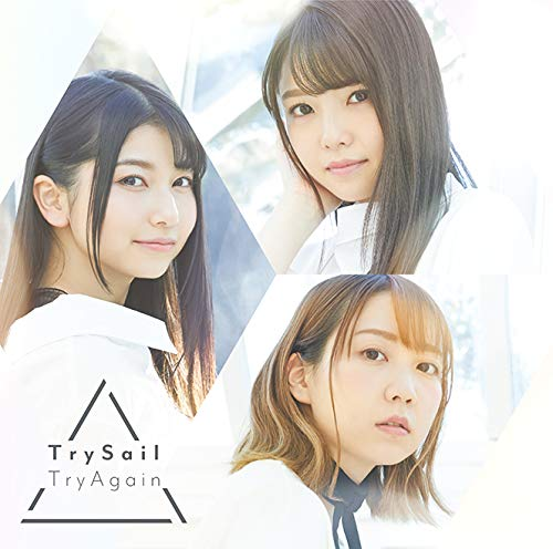 TryAgain (特典なし)