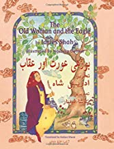 The Old Woman and the Eagle: English-Urdu Edition