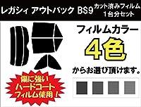 SUBARU レガシィ アウトバック 車種別 カット済み カーフィルム BS9 / ウルトラブラック