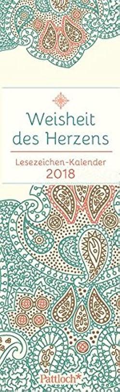 使い込む摂氏度フィドルWeisheit des Herzens - Lesezeichenkalender 2018