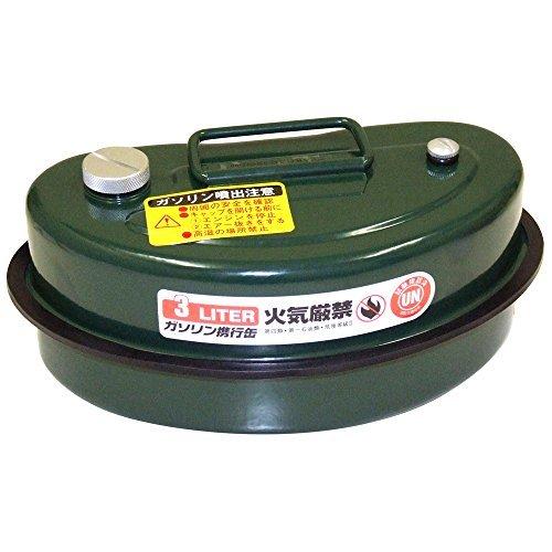 ガレージ・ゼロ ガソリン携行缶 3L GZKK10 [緑/UN規格/亜鉛メッキ鋼板/消防法適合品]ガソリンタンク