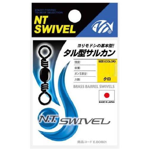 NTスイベル(N.T.SWIVEL) タル型サルカン クロ # 10