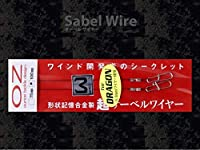 オンスタックルデザイン 超サーベルワイヤー for DRAGON/0.4-100