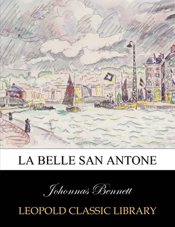 等価ファイナンス悪性La belle San Antone