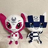 東京2020 オリンピック パラリンピック マスコット ギガジャンボぬいぐるみ 全2種セット