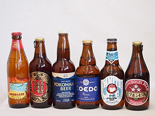 クラフトビール6本セット(ホワイトエール ミツボシウインナースタイルラガー 横浜ラガー 名古屋赤味噌ラガー 瑠璃 ロングボード) 330ml×4本 333ml×1本 355ml×1本