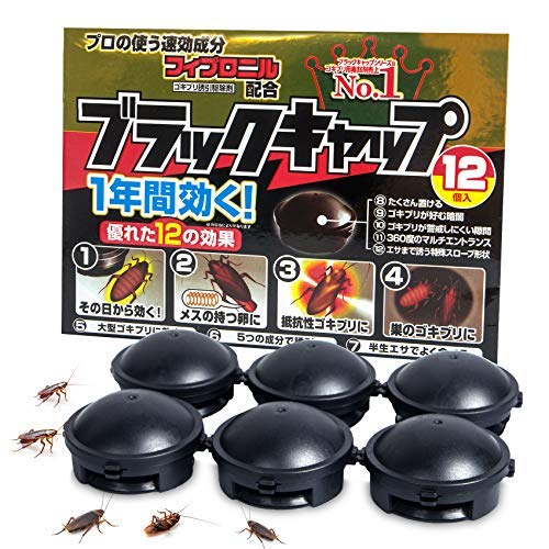 Roach Traps, Cockroach Killer Indoor Home, Small Roach Bait Station, 12 Count