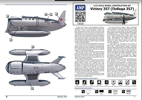 AMP 72-010 - 1/72 - Victory 357 Hawk. Prototype Aircraft Scale Plastic Model 6