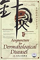 Acupuncture for Dermatological Diseases [DVD]