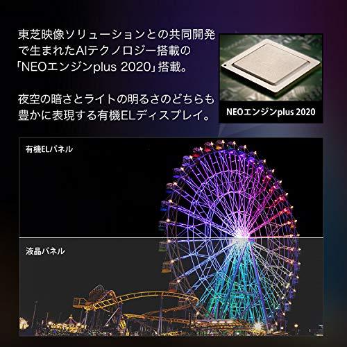 ハイセンス55V型4Kチューナー内蔵有機ELテレビ55X8FAmazonPrimeVideo対応倍速パネル搭載2020年モデル3年保証