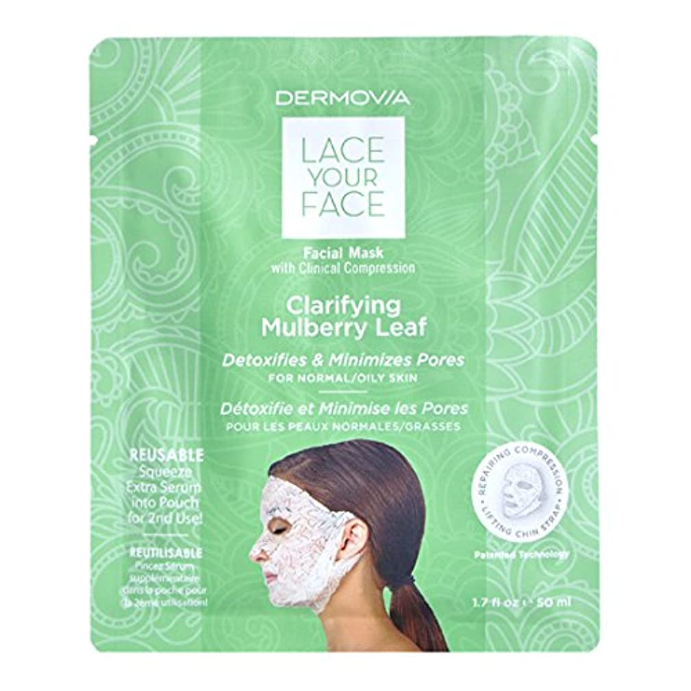 LACE YOUR FACE Compression Facial Mask - Clarifying Mulberry Leaf - Single