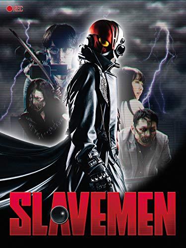 Slavemen