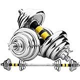 Juego de mancuernas para levantamiento de pesas y mancuernas para hombres y mujeres, juego de mancuernas con barra de conexión, se puede utilizar como una barra de levantamiento de pesas