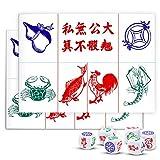 2 Sets Chinese Traditional Fish Crab Prawn Game, Chinese New Year Traditional Game Fish Prawn Shrimp Crab Chicken Coin Calabash Paper Game