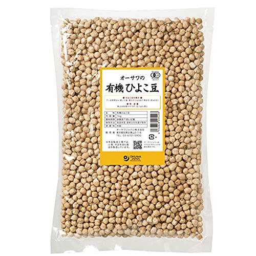 オーサワ  オーサワの有機ひよこ豆 1kg  2袋