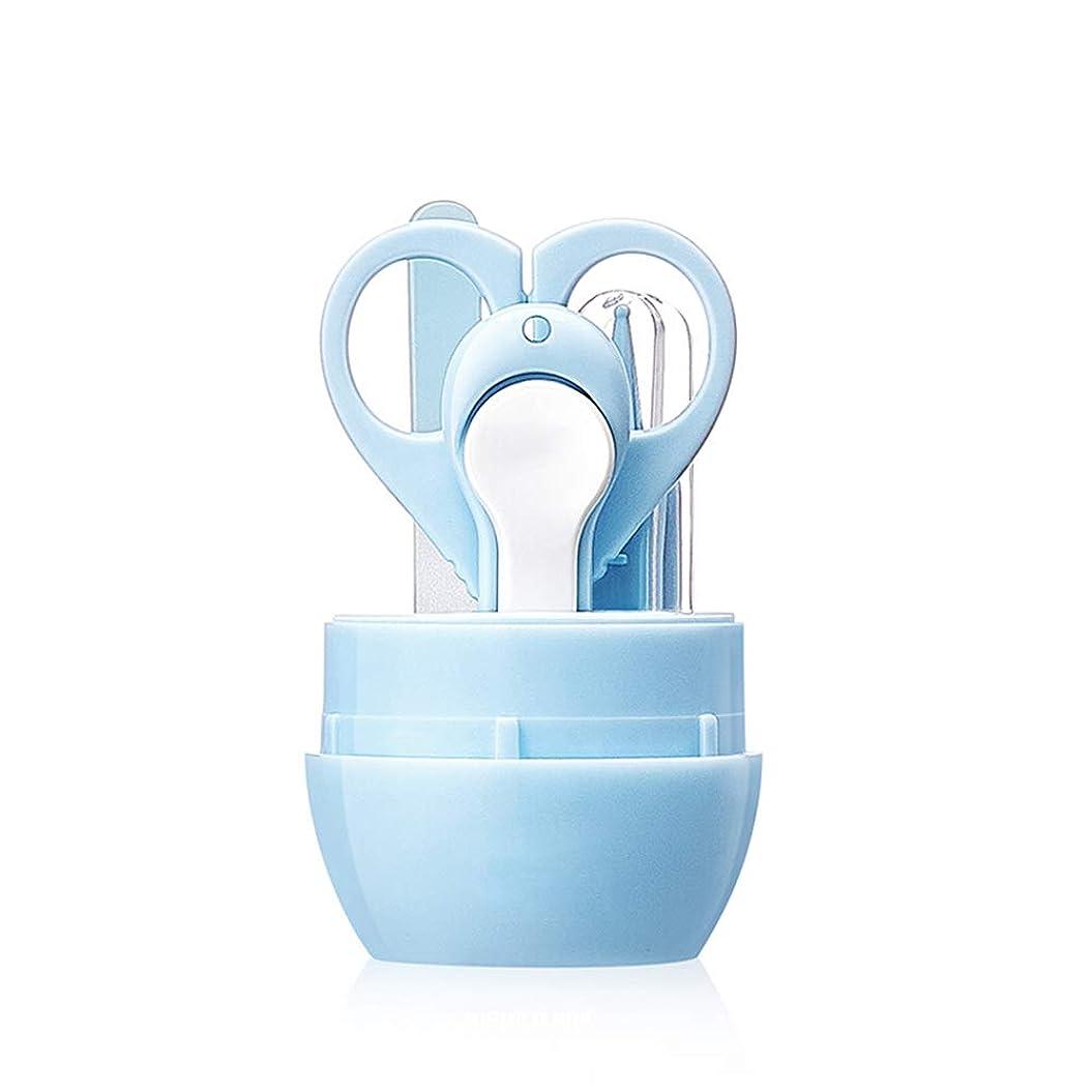 ベース防水休暇新生児新生児ネイルキットベビーマニキュアセット赤ちゃん爪切り、はさみ、ファイル & ピンセットのための新生または幼児のつま先と爪