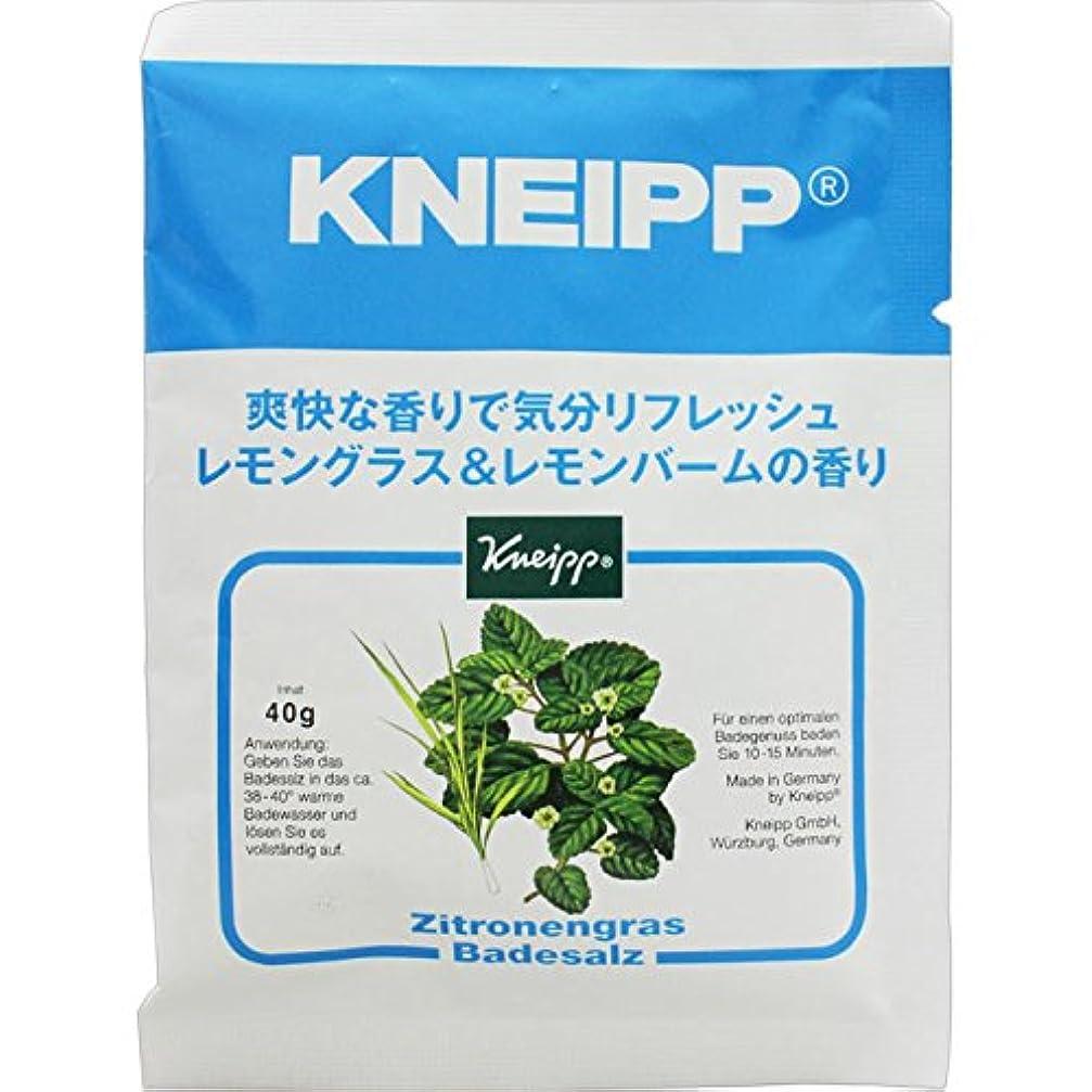 検出する浴室シェードクナイプ?ジャパン クナイプバスソルト レモングラス&レモンバーム 40g