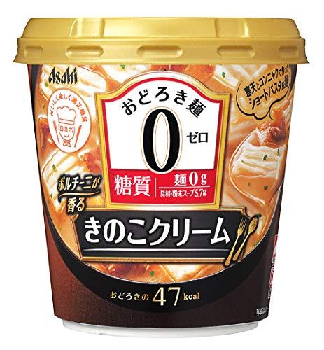 アサヒグループ食品 おどろき麺0ポルチーニが香るきのこクリーム 14.1g ×6個