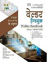 Welder Hand Book (I Year)
