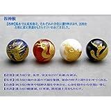 四神獣4点セット天然石各種金彫り 彫刻ビーズ 12mm青龍・朱雀・白虎・玄武