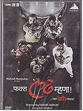 Best sanjay jadhav movies Reviews