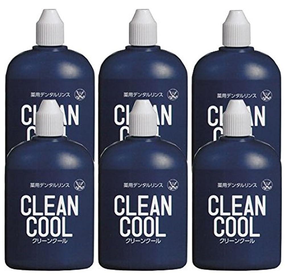 尊敬明示的に製品薬用デンタルリンス クリーンクール (CLEAN COOL) 洗口液 100ml × 6個