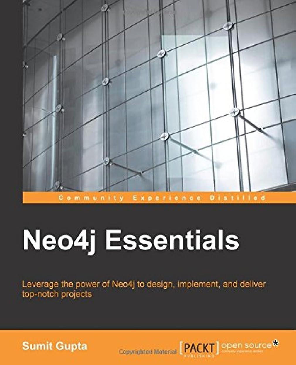 うがい薬信条聡明Neo4j Essentials
