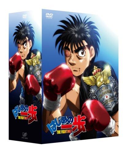 Hajime No Ippo Dvd-Box Vol.1