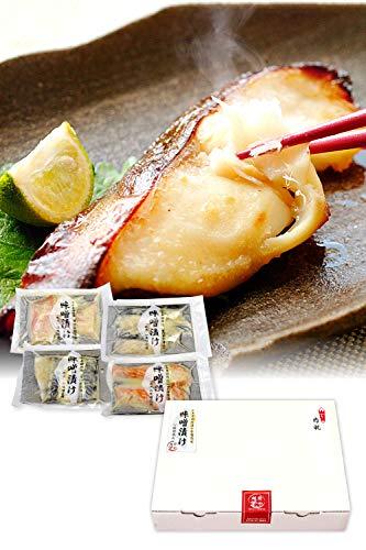 内祝 ギフト 西京漬け 4種 8切セット 味噌漬け プレゼント 赤魚 サーモン さば さわら 西京味噌 【冷凍】 越前宝や