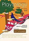 Playtology Issue#2 (English Edition)