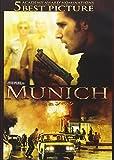 ミュンヘン[DVD]
