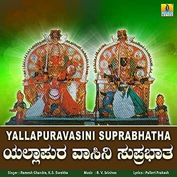 Yallapuravasini Suprabhatha - Single