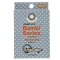 エンジェルカラー マンスリー バンビシリーズ 1箱1枚入【セサミグレー PWR:-4.00】益若つばさ 1ヶ月 度あり カラコン Angelcolor Monthly BAMBI