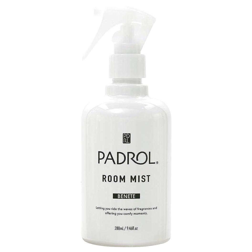 渦創造ピボットノルコーポレーション ルーム&ファブリックミスト パドロール PAB-2-01 ホワイトムスクの香り 280ml