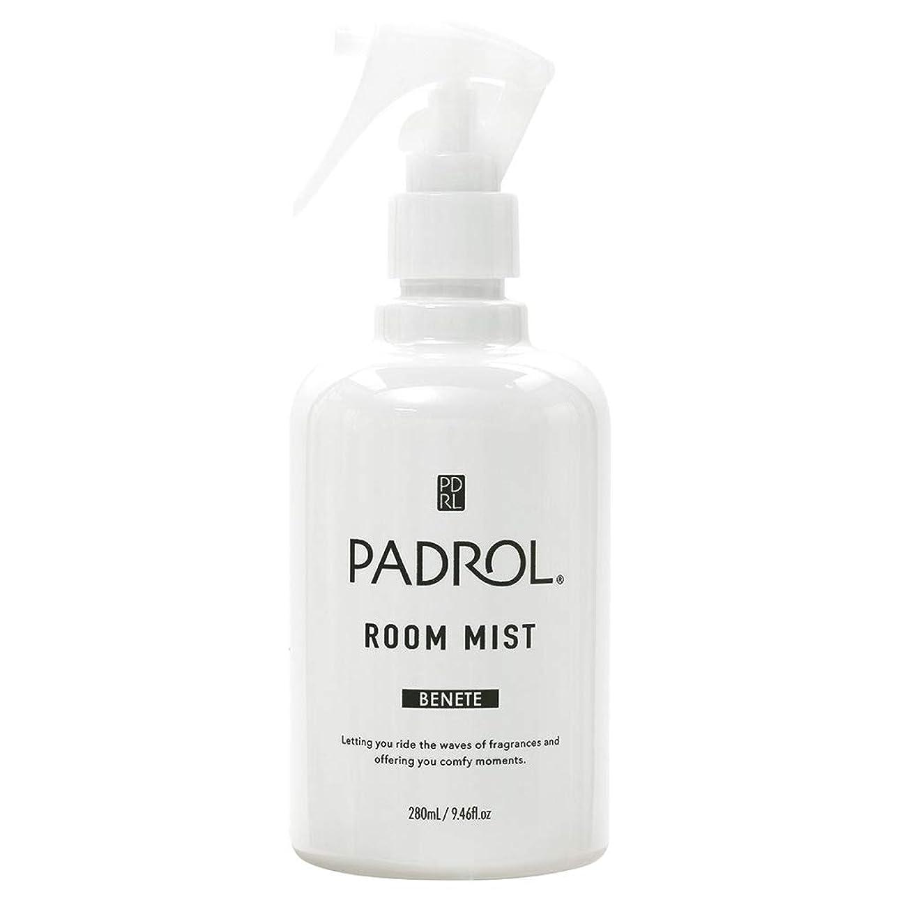 メディカル近代化ラッシュノルコーポレーション ルーム&ファブリックミスト パドロール PAB-2-01 ホワイトムスクの香り 280ml