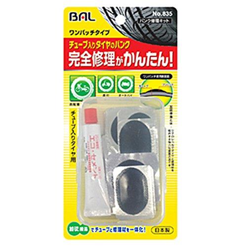 BAL(大橋産業)パンク修理キットワンパッチタイプ835