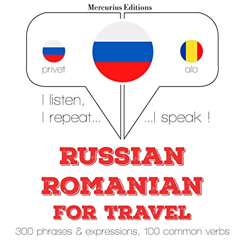 Russian - Romanian. For travel cover art