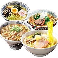高砂食品 青森ご当地ラーメン4種お試しセット(味噌カレー版) 半生麺【常温保存可能】