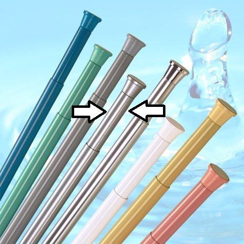 KS Handel 24 DUSCHVORHANGSTANGE 190-300 cm Silber MATT ** EXTRA LANG ** DUSCHSTANGE KLEMMSTANGE TELESKOPSTANGE! Spring Shower Rod EXTRA Long!