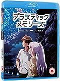 Plastic Memories Part 2 - Collector's Edition [Blu-ray] [Reino Unido]