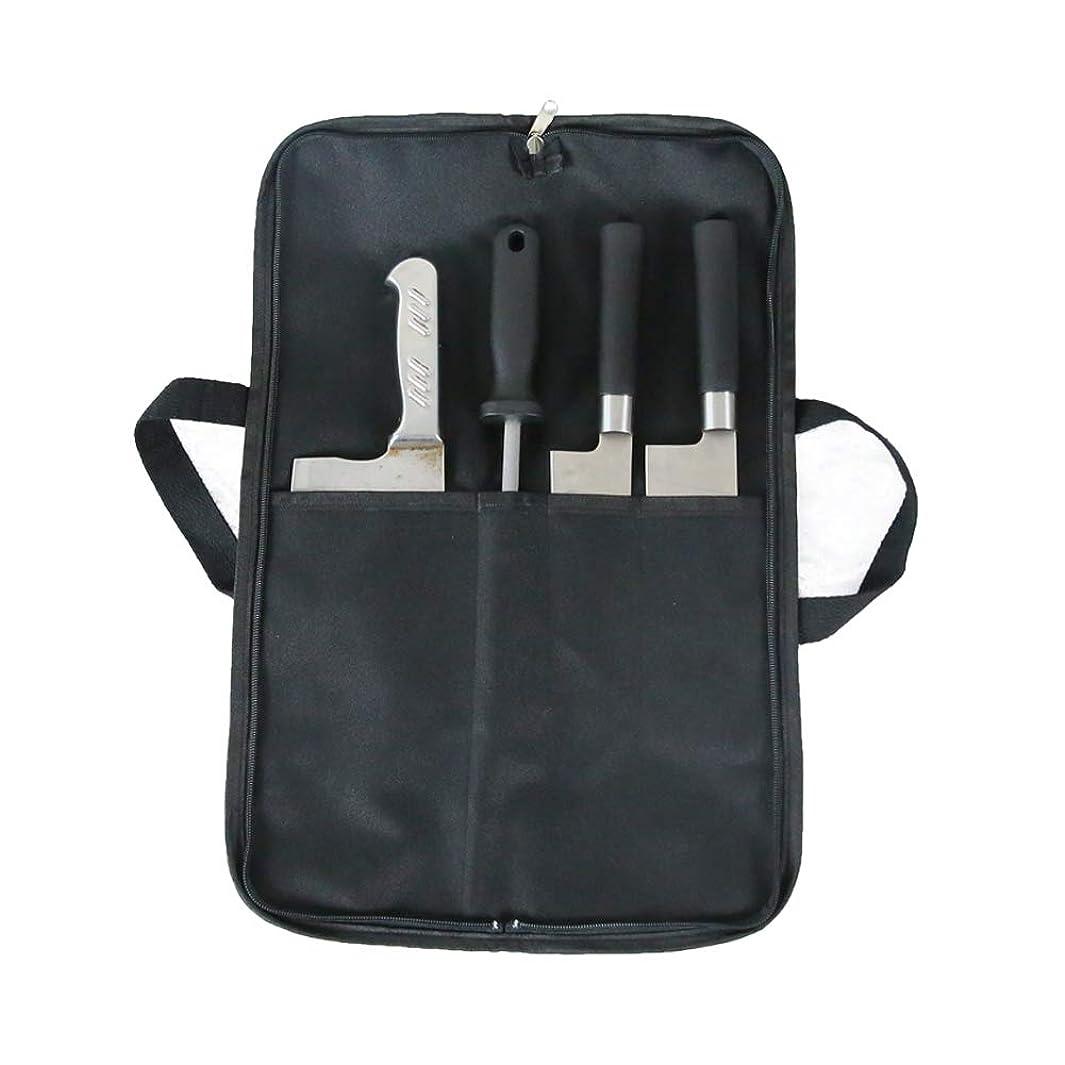 QEES Sashimi Knife Chef Bag, 4 Slots Zipper Knife Bag, Kitchen Utensils Tool Tote Bag Gift for Dad or Husband or Knife Collector DD22